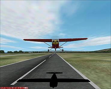 Flightsimpearlhb02