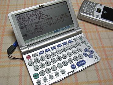 Sharp_m800