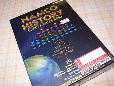 Namcohistory4