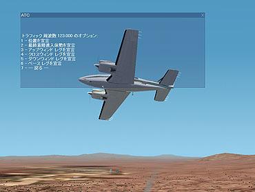 Flightsimlasvegas03
