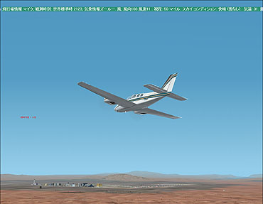 Flightsimlasvegas04