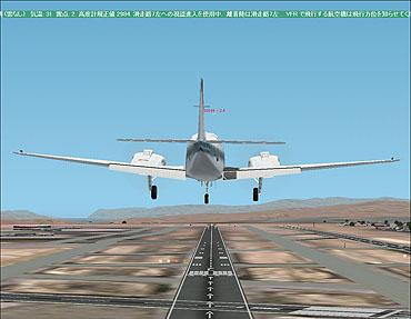 Flightsimlasvegas06