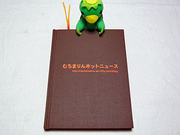 Cocologbook