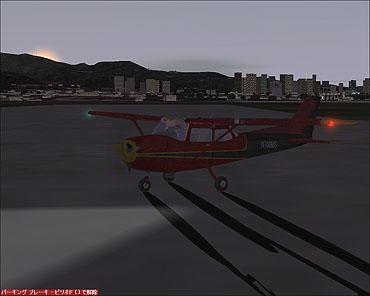 Flightsimhawaii01