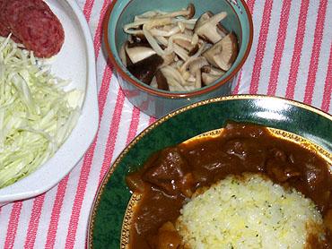 Muchimarine_special_curry